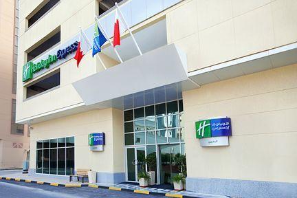 فندق هوليداي إن اكسبريس باهراين في المنامة البحرين Holiday Inn House Styles Inn