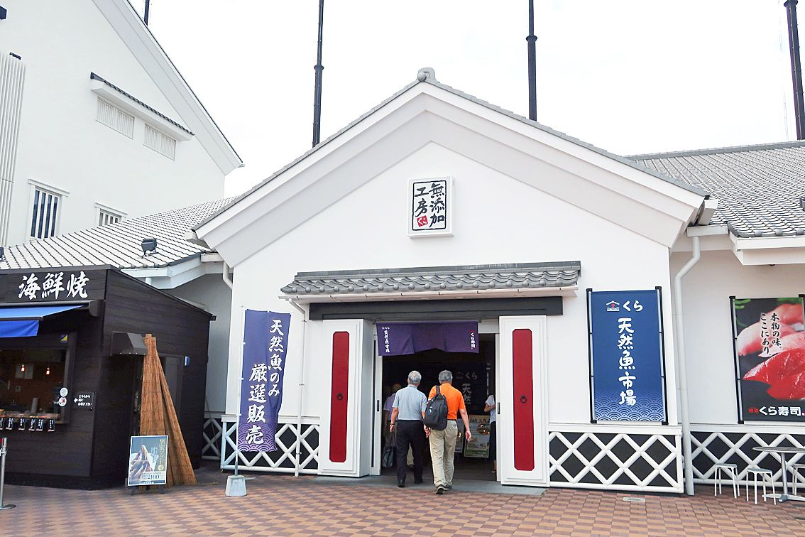 令和元年7月9日 火 こんにちは 天然の魚のみ売ります 6月に
