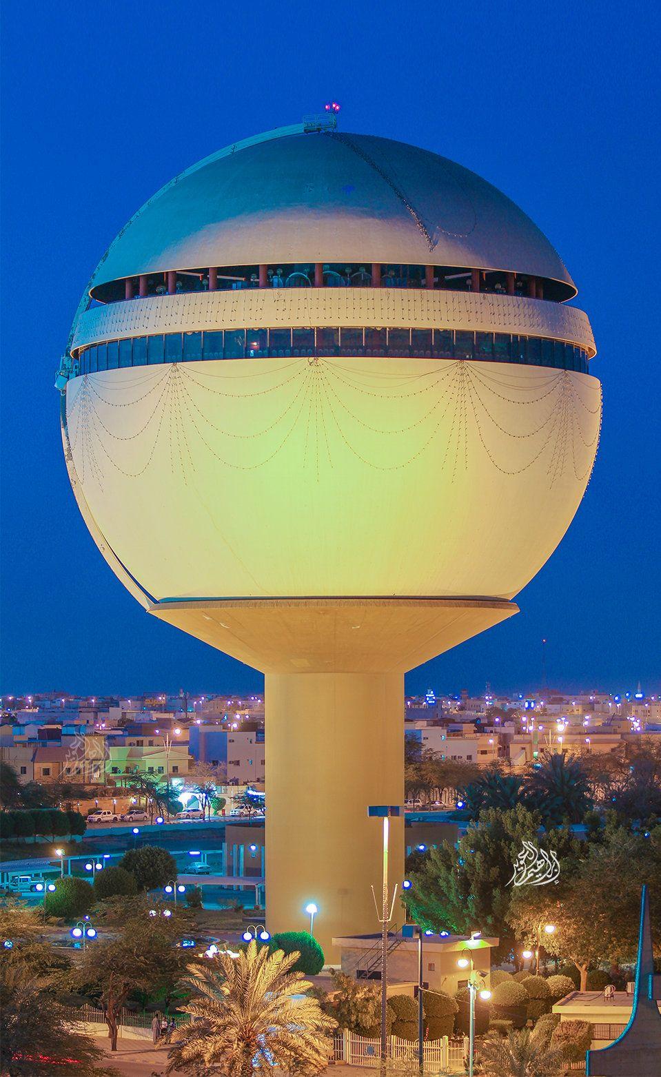 d23f28bdf Buraidah Water Tower, Saudi Arabia | Water Towers | Water tower ...