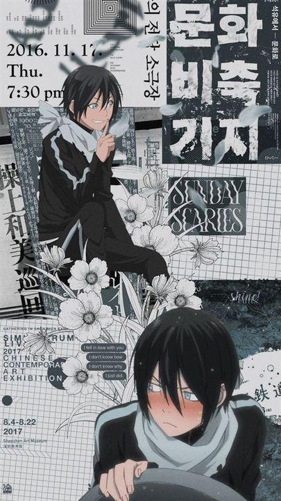 Fondos de pantalla anime - Noragami