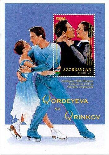 Sergei Grinkov & Ekaterna Gordeyeva