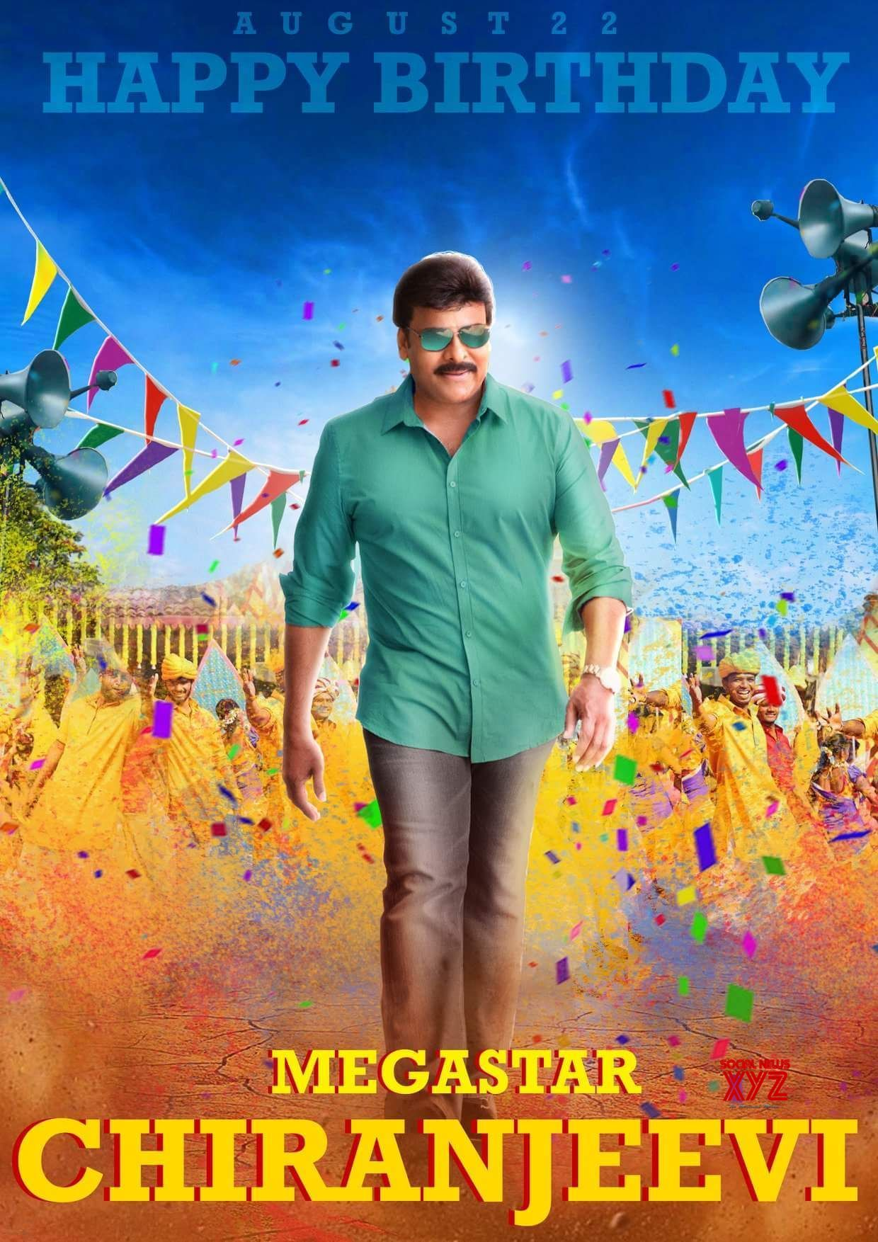 Mega Star Chiranjeevi Birthday Wishes Posters
