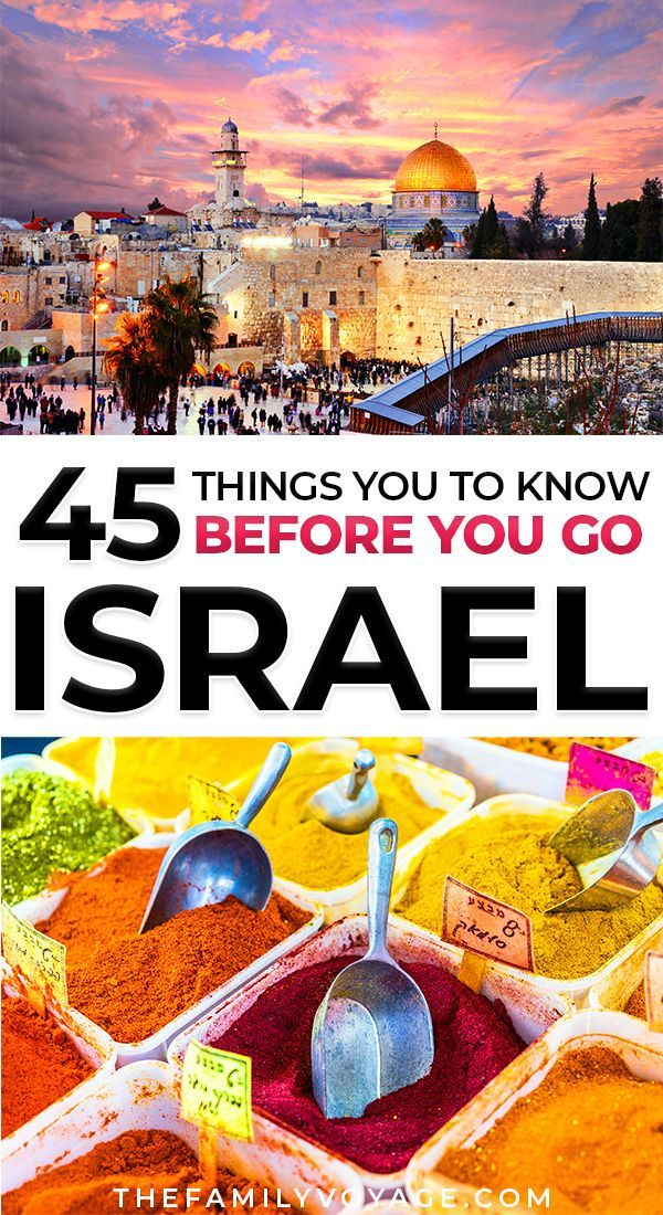 Don't get on the plane before you check out these MUST READ Israel travel tips! We'll give you the inside scoop on Israeli culture, safety in Israel, what to wear in Israel, the best things to do in Israel and more. #Israel #travel #Jerusalem #TelAviv | Middle East travel | Jerusalem | Tel Aviv | Negev | Eilat | where to go in Israel | what to do in Israel | Israeli food | Holy Land trip | Israel trip