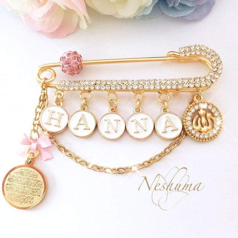 Muslim Baby Gift Ayatul Kursi Pin Personalized Baby Pin Islamic Baby Gift