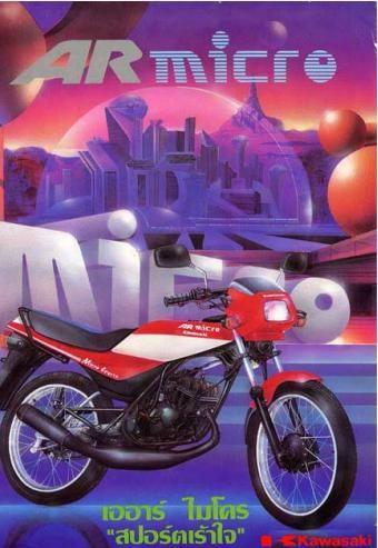 Kawasaki AR50 Models overview Thomas Nitert & Ruud ten Heggeler