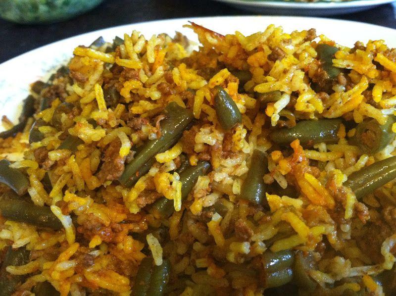 Lubia polo persian green bean rice