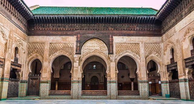 Soy Bibliotecario La Biblioteca Más Antigua Del Mundo Abre Sus Puert Mundo Abierto Mundo Marruecos