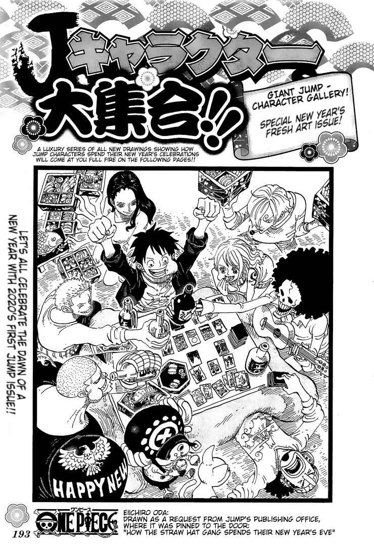 One Piece 967 Scan : piece, Piece, Roger's, Adventure, Naruto, Manga, Chapter,, Manga,, Games