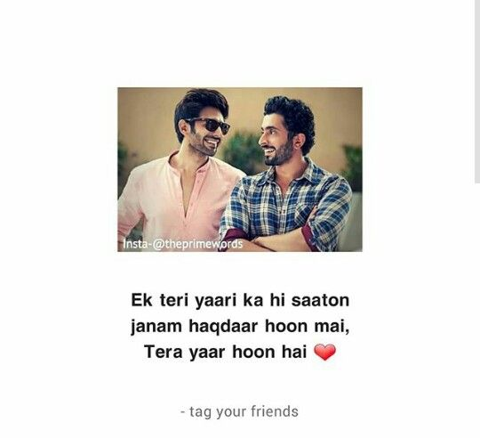 Pin By Ahmed Yar Khan On Prime Words In 2020 Words For Best Friend Best Friend Quotes Birthday Quotes For Best Friend