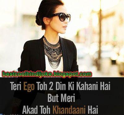 Cool Akadu Attitude For Girls Whatsapp Facebook Funny Jokes Dunia