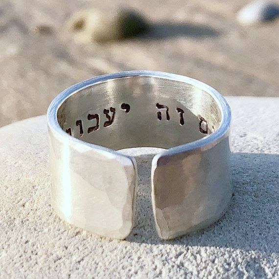 Hebrew Thick Sterling Silver Ring This Too Shall Pass Ring Gam