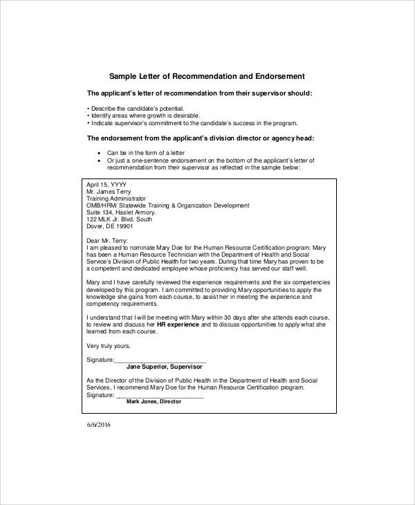 sle promotion recommendation letter exles in word pdf News to Go 2
