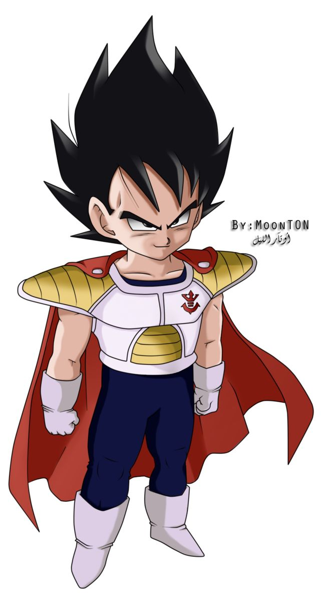 Kid Goku And Kid Vegeta Kid Vegeta | Pr...