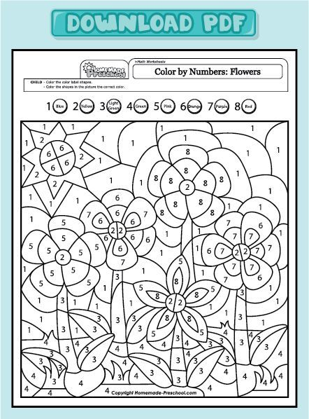 Fun and Interactive Preschool Worksheets Color by