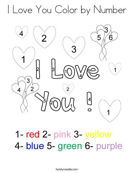 I Love You Color By Number Coloring Page Twisty Noodle