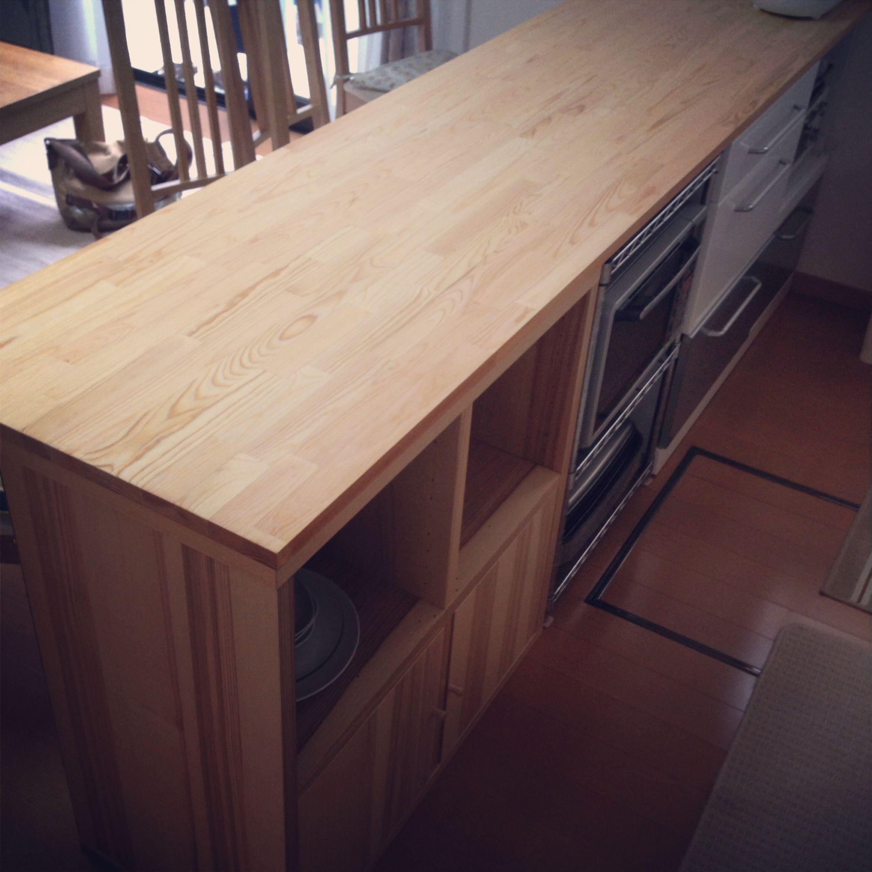 Diy カウンターテーブル 自作のカウンターテーブルを作った あり物と