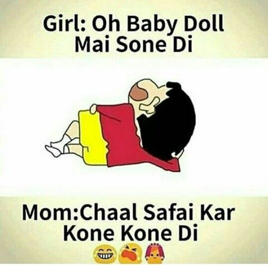Pin By Jaydipsinh Barad On Funny Fun Quotes Funny Latest Funny