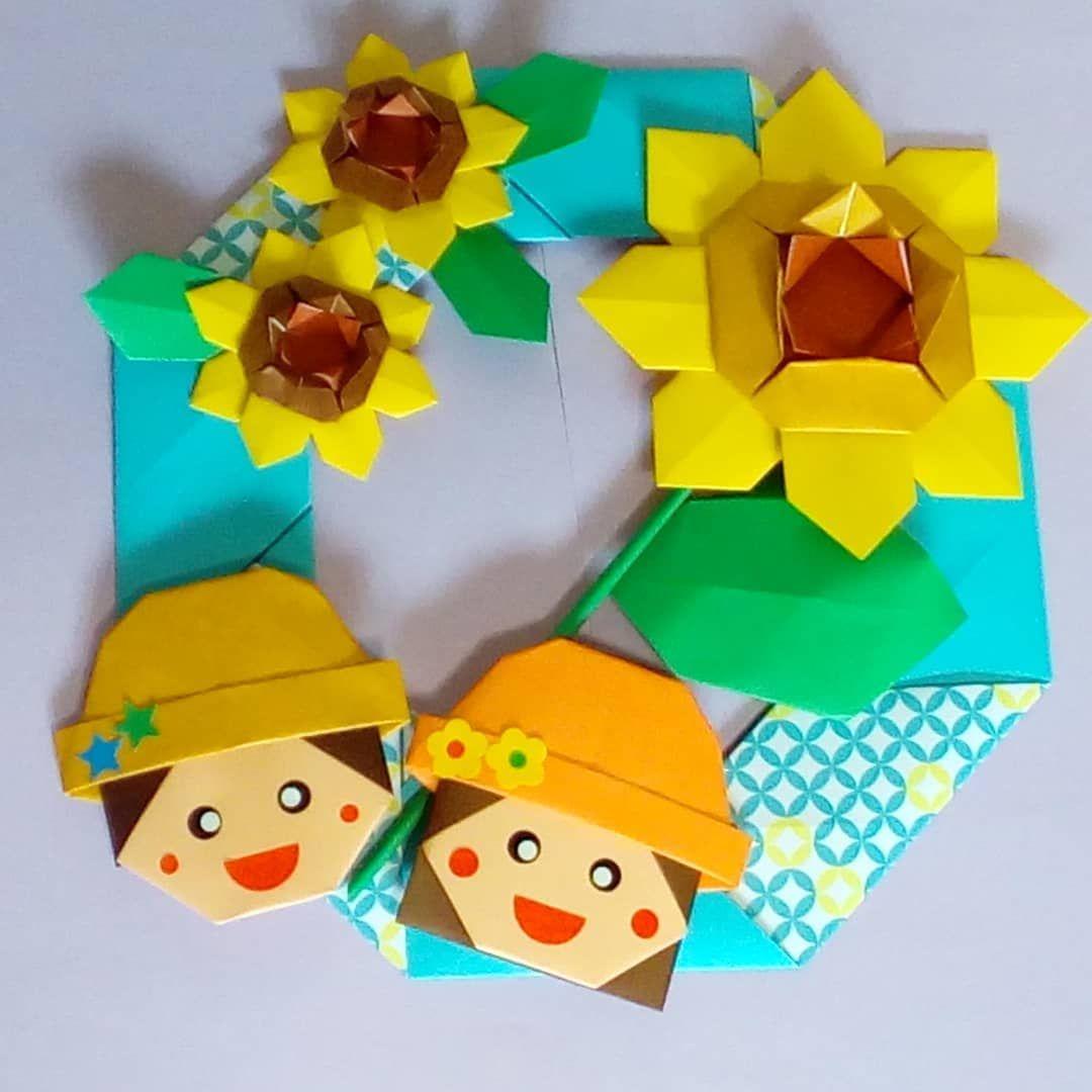 写真の説明はありません おりがみ 折り紙 夏祭り 飾り付け