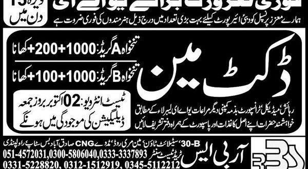 Dicket Man Opportunities in UAE l
