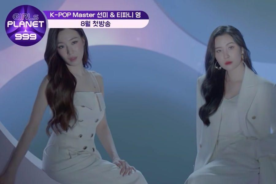 """Watch: Sunmi And Girls' Generation's Tiffany Talk About Their Approach As K-Pop Masters On """"Girls Planet 999"""""""