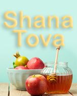 Shana Tova Honey Greeting eCard #shanatovacards
