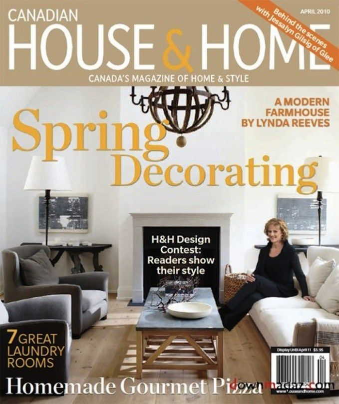 Why Is Home Design Magazines So Famous Home Design