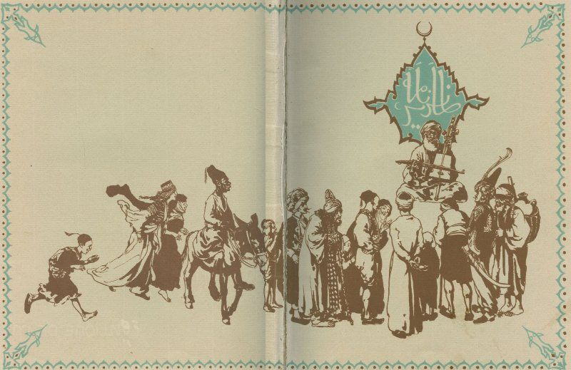 from Forty-Four Turkish Fairy Tales by Ignácz Kúnos. Illustrations by  Willy Pogany -1913