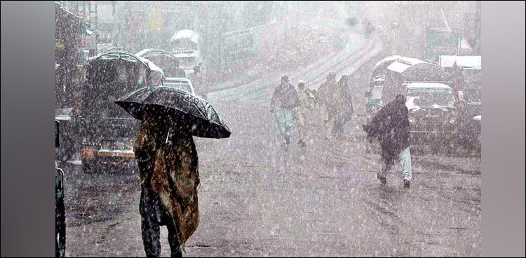 KP Punjab in grip of cold wave after rain | bbc news