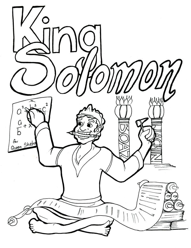 Solomon Coloring Page | Bible lessons for kids, Coloring ...