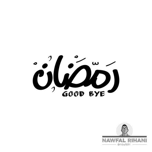 N A W F A L On Instagram Goodbye Ramadan وداعا رمضان Ramadan Quotes Ramadan Lettering