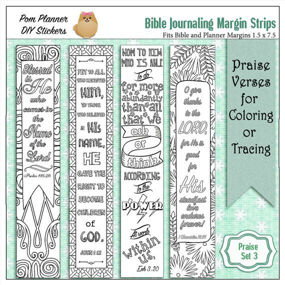 graphic about Printable Margins known as Pin upon Prayer magazine