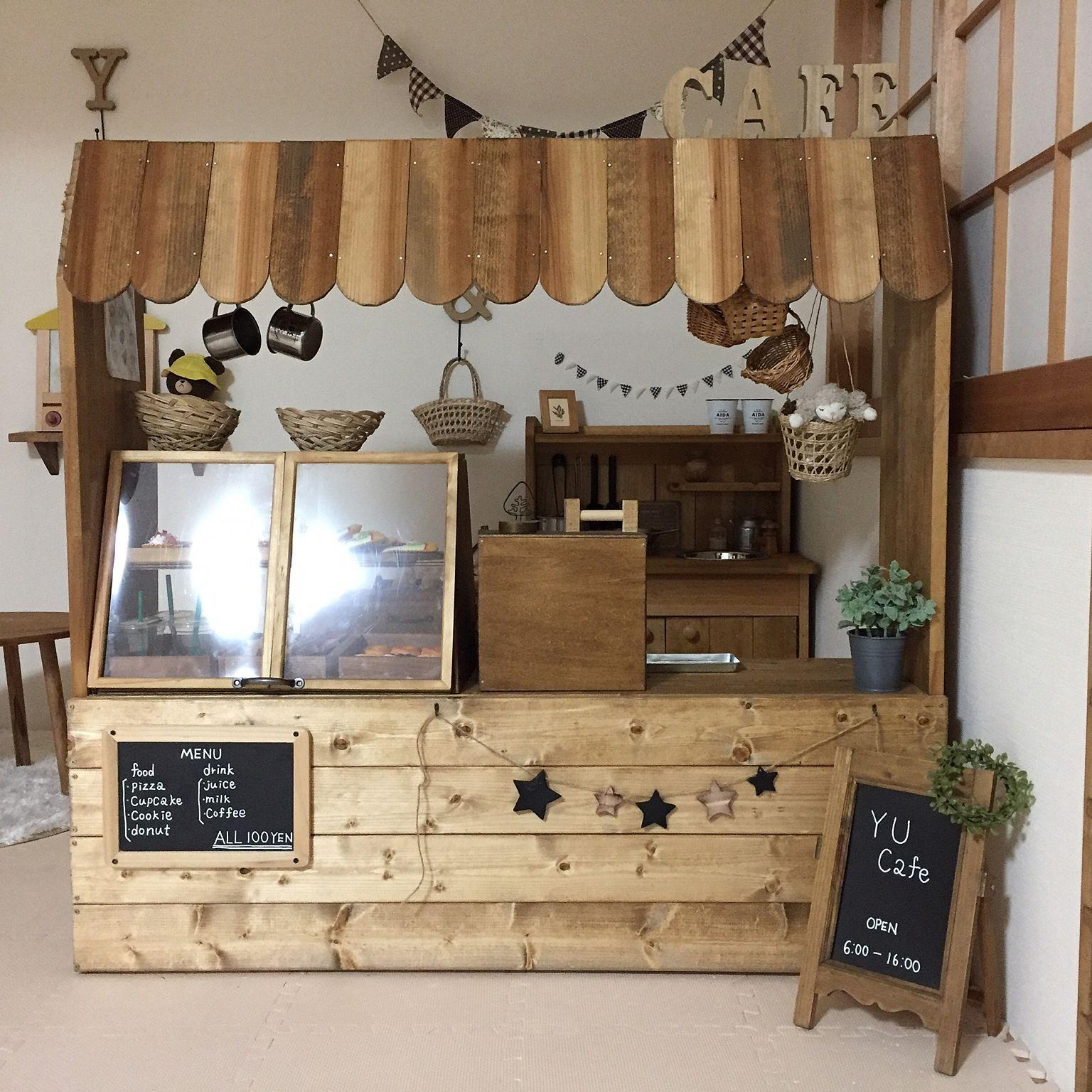 Where To Buy Cafe Kid Furniture: DIY/セリア/部屋全体/100均/ダイソー/ハンドメイド...などのインテリア実例
