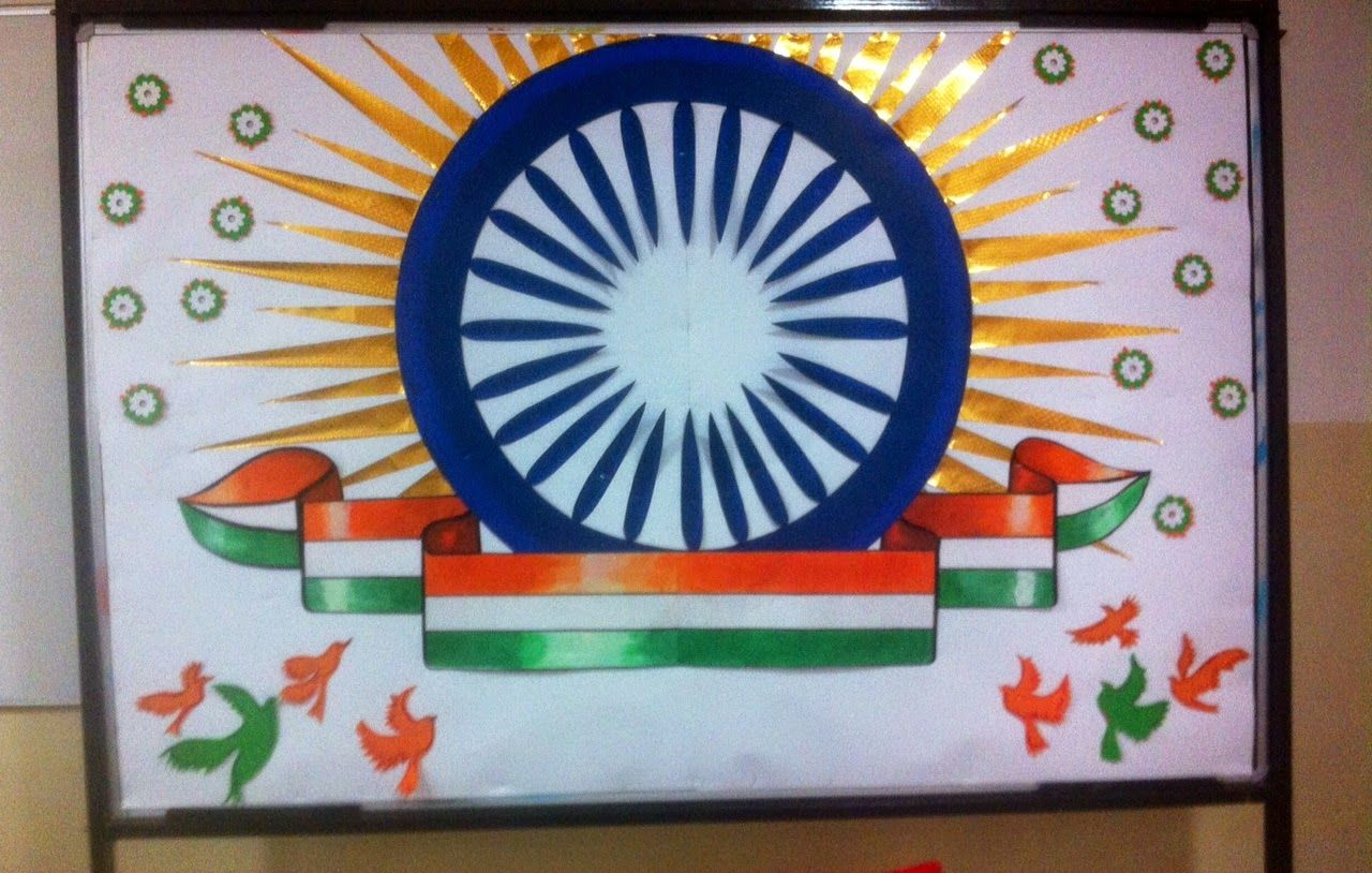 Art craft ideas and bulletin boards for elementary schools republic day board th jan also rh pinterest