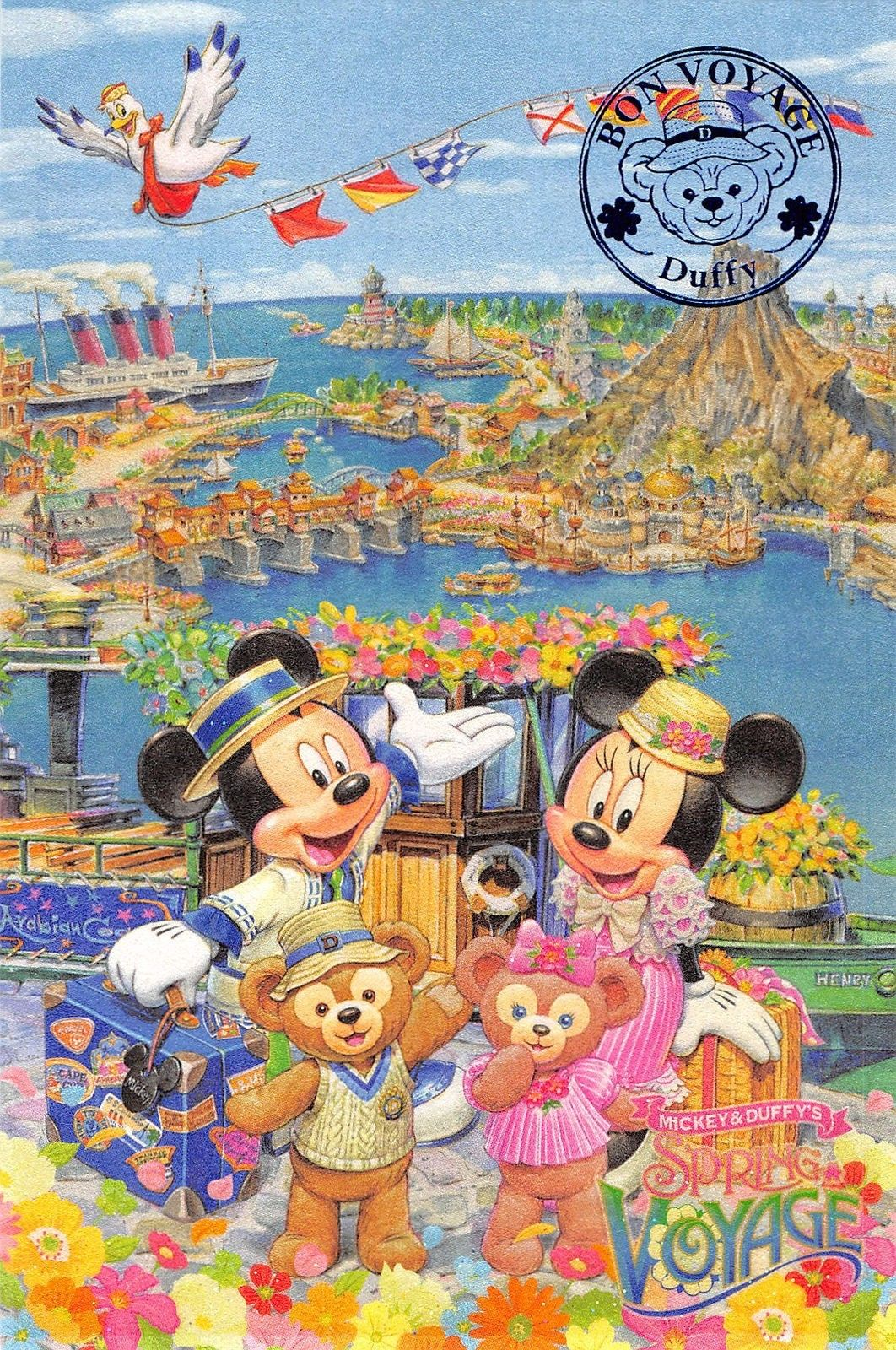 Mickey And Duffy S Spring Voyage ダッフィー 壁紙 ディズニー