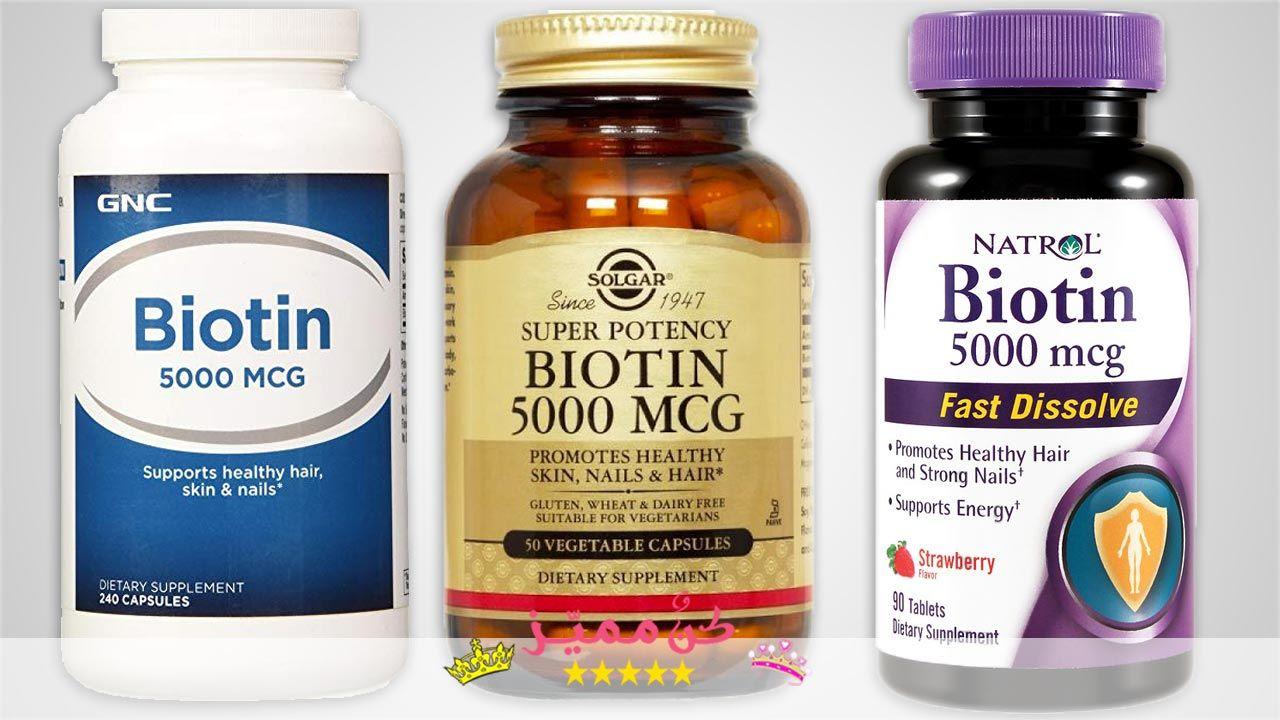 فيتامينات و حبوب البيوتين 5000 لتطويل للشعر Biotin 5000 Mg For Hair Growth And Length يعمل على تنعيم Healthy Hair Strong Nails Vegetable Capsules