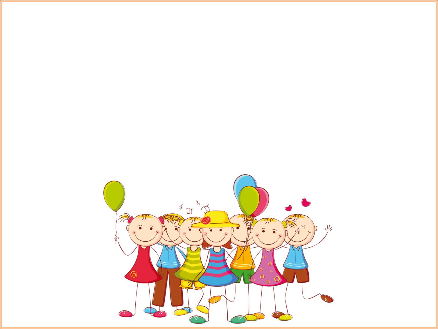 картинка для слайда с детьми