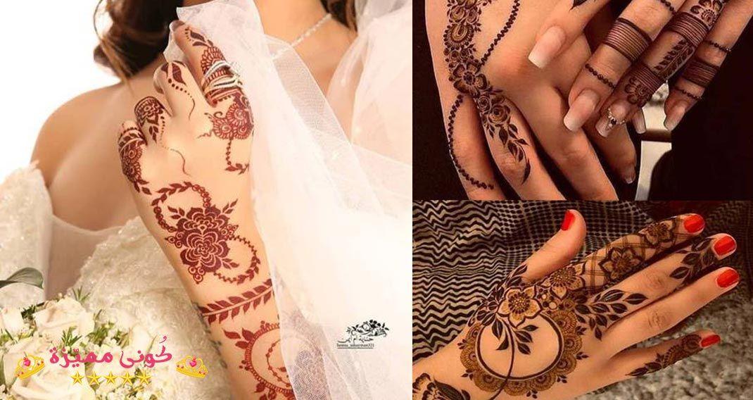 تعلم نقش الحناء للمبتدئين مع افضل تصاميم الحناء Hand Tattoos Henna Hand Tattoo Hand Henna