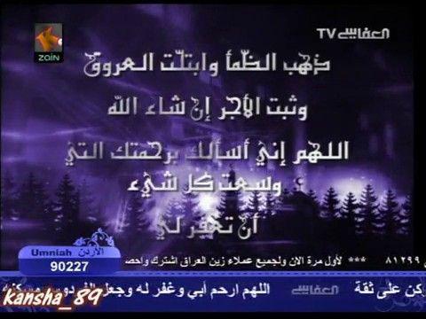 تحميل الاذان بصوت مشاري العفاسي mp3