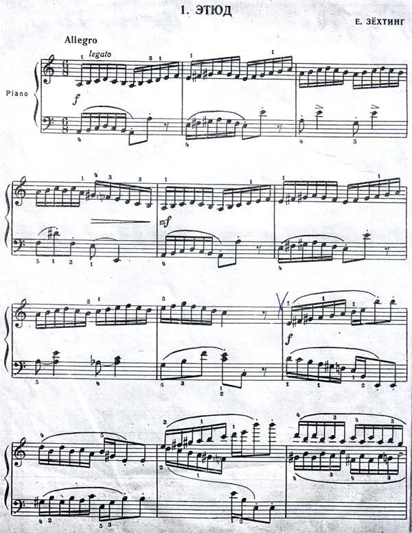 E Zyohting Etyud 1 J List Noty Dlya Fortepiano Piano Sheet Music Piano Music Sheet Music