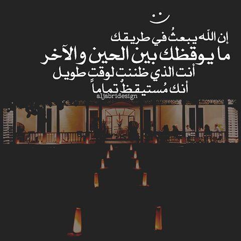 الله القناعة القدر حسن الظن بالله الثقة بالله Decor Movie Posters Poster