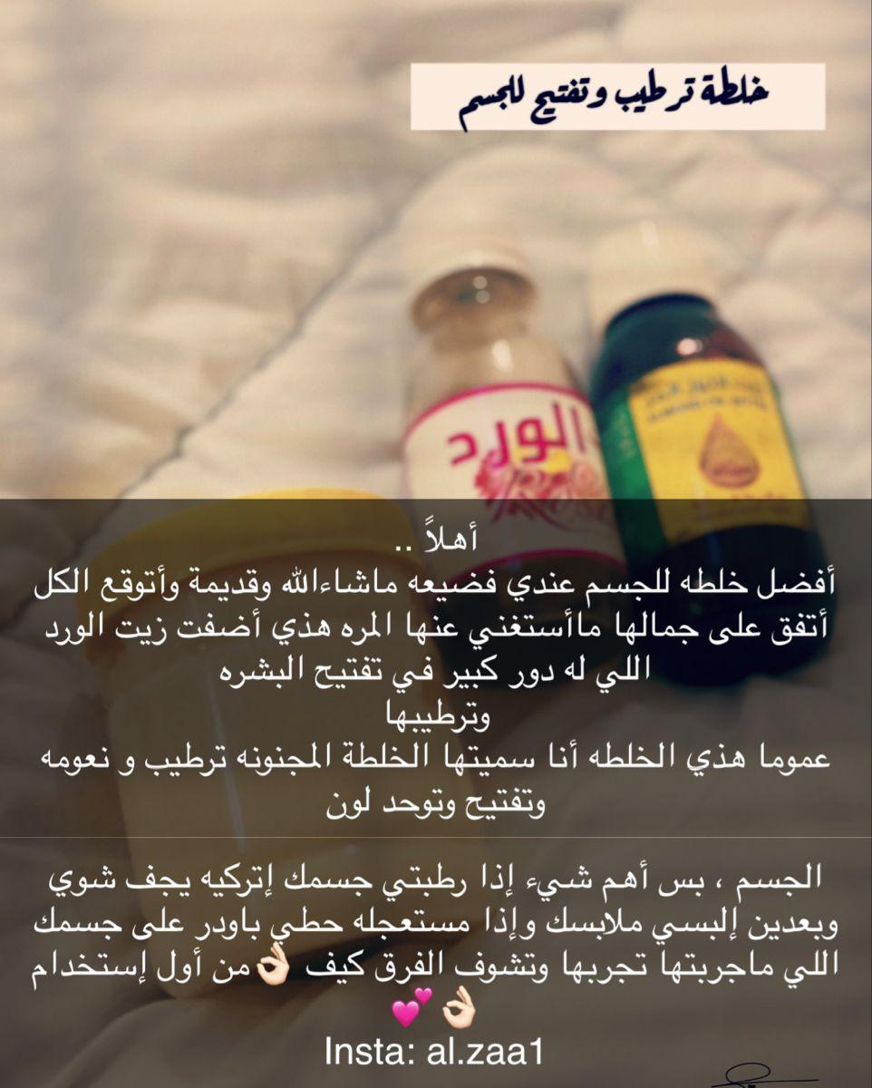 الــزاء آل محـــمد Al Zaa1 Is On Instagram Instagram Photo Photo And Video Instagram