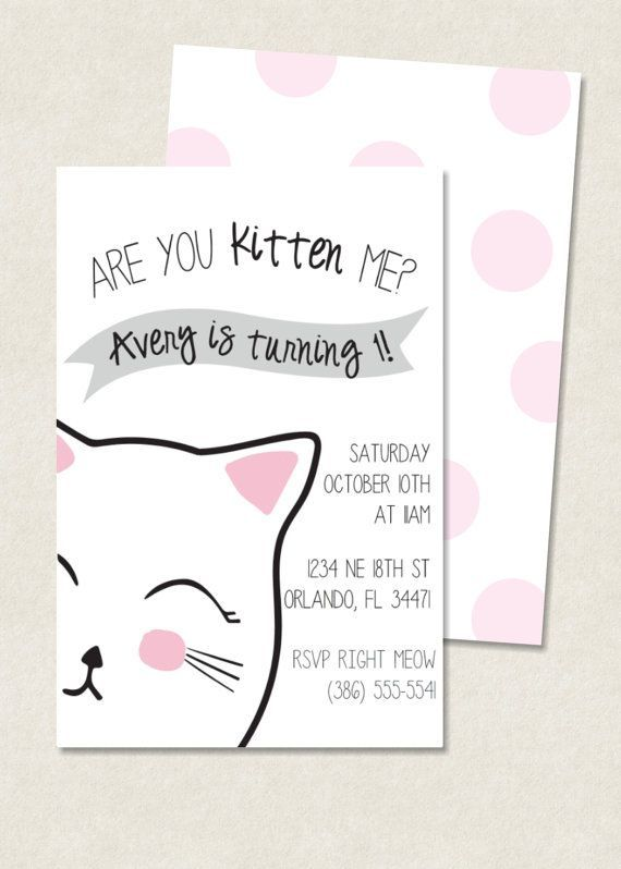 Kitty birthday invitation photo option available party minimalist kitty birthday invitation with pink polkadot back available as a 4x6 or 5x7 jpg file this listing is for a digital party invitation filmwisefo
