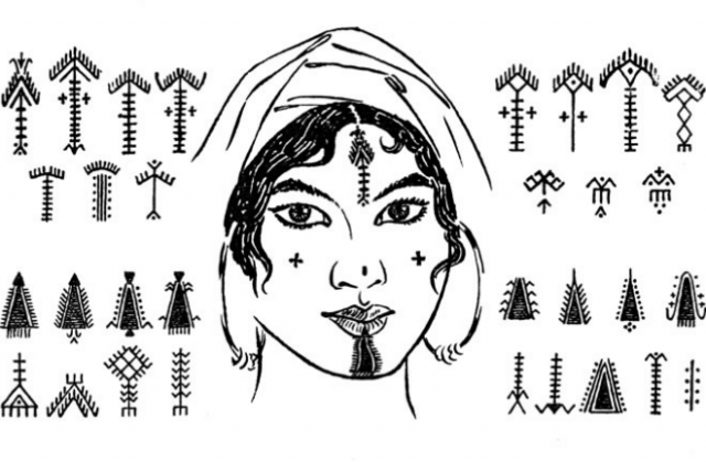 Resultado de imagen de tatuajes misticos