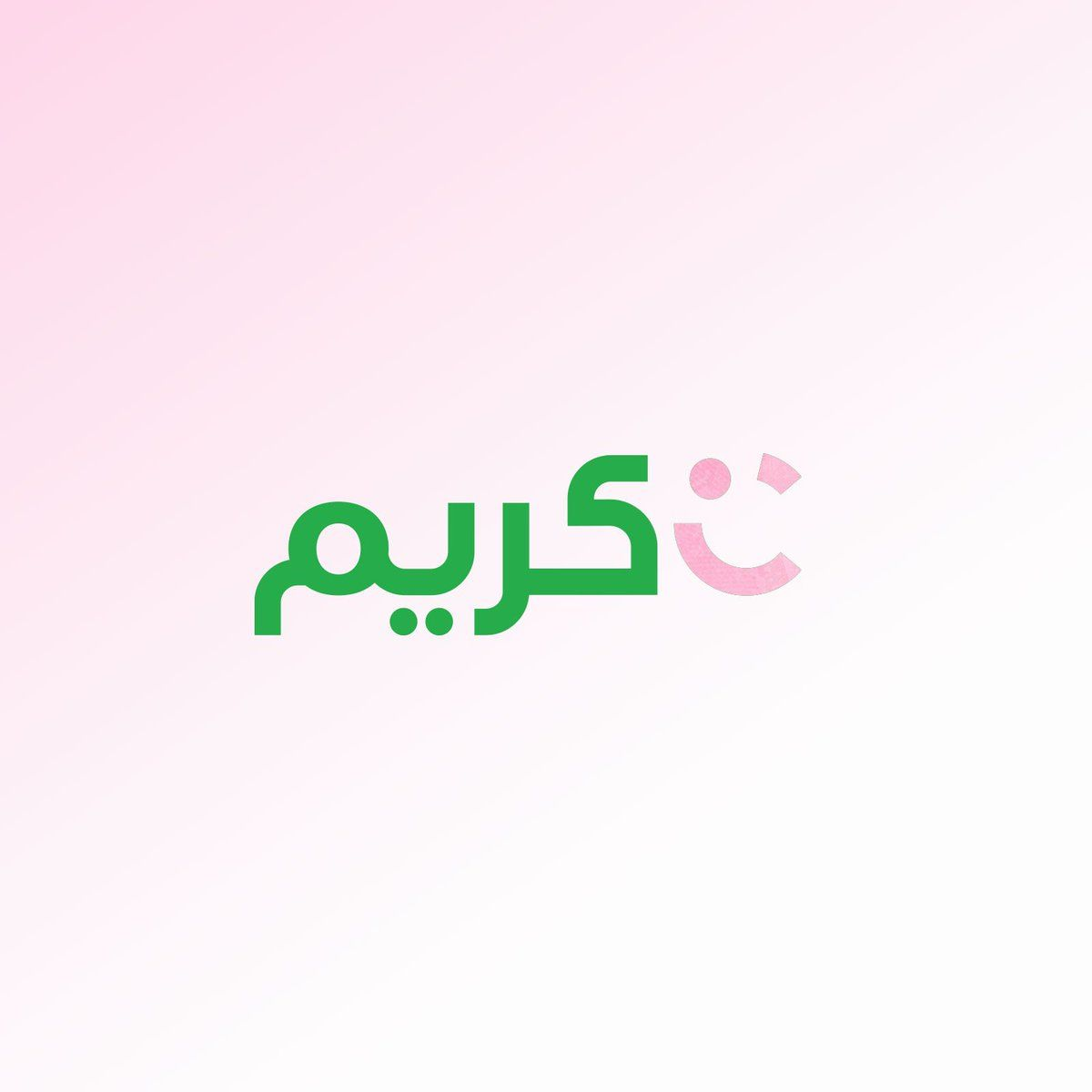 Pin By كوبون صح On كوبون سعودي
