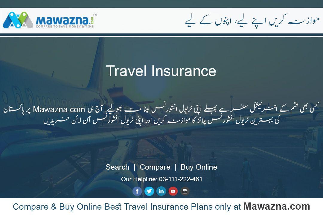 International Travel Insurance in Pakistan in 2020 | Best ...
