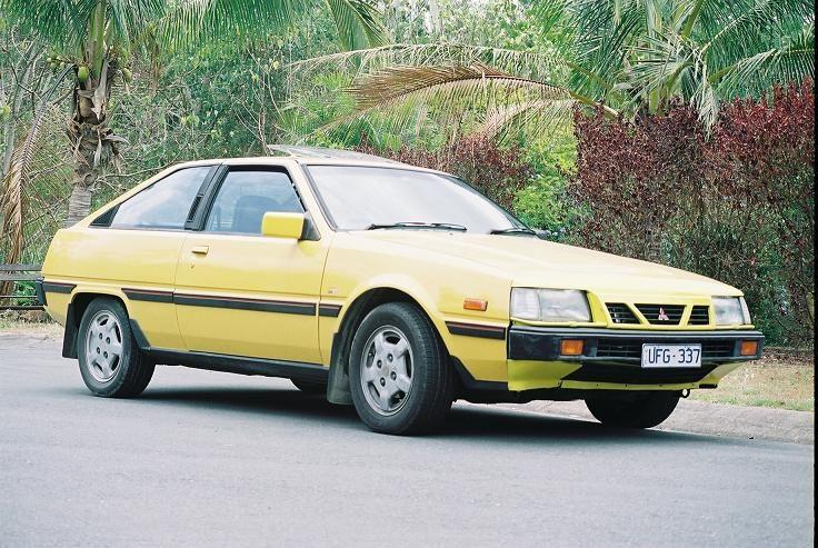 1987 Mitsubishi Cordia...in a bright and fun yellow