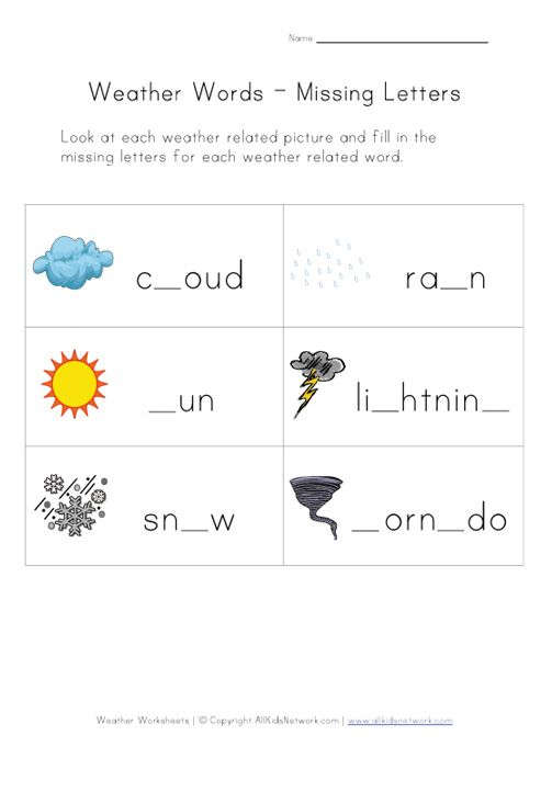 weather missing letters worksheet | English worksheets | Pinterest