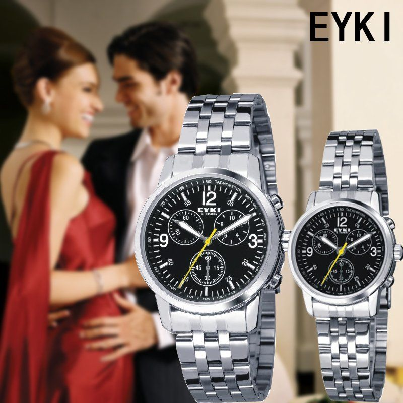 EYKI Lover Pair Couple Stainless Steel Dress Causal 3 Circle Watch New Arrival Free Shipping Box Package  E8461L on AliExpress.com. $28.00