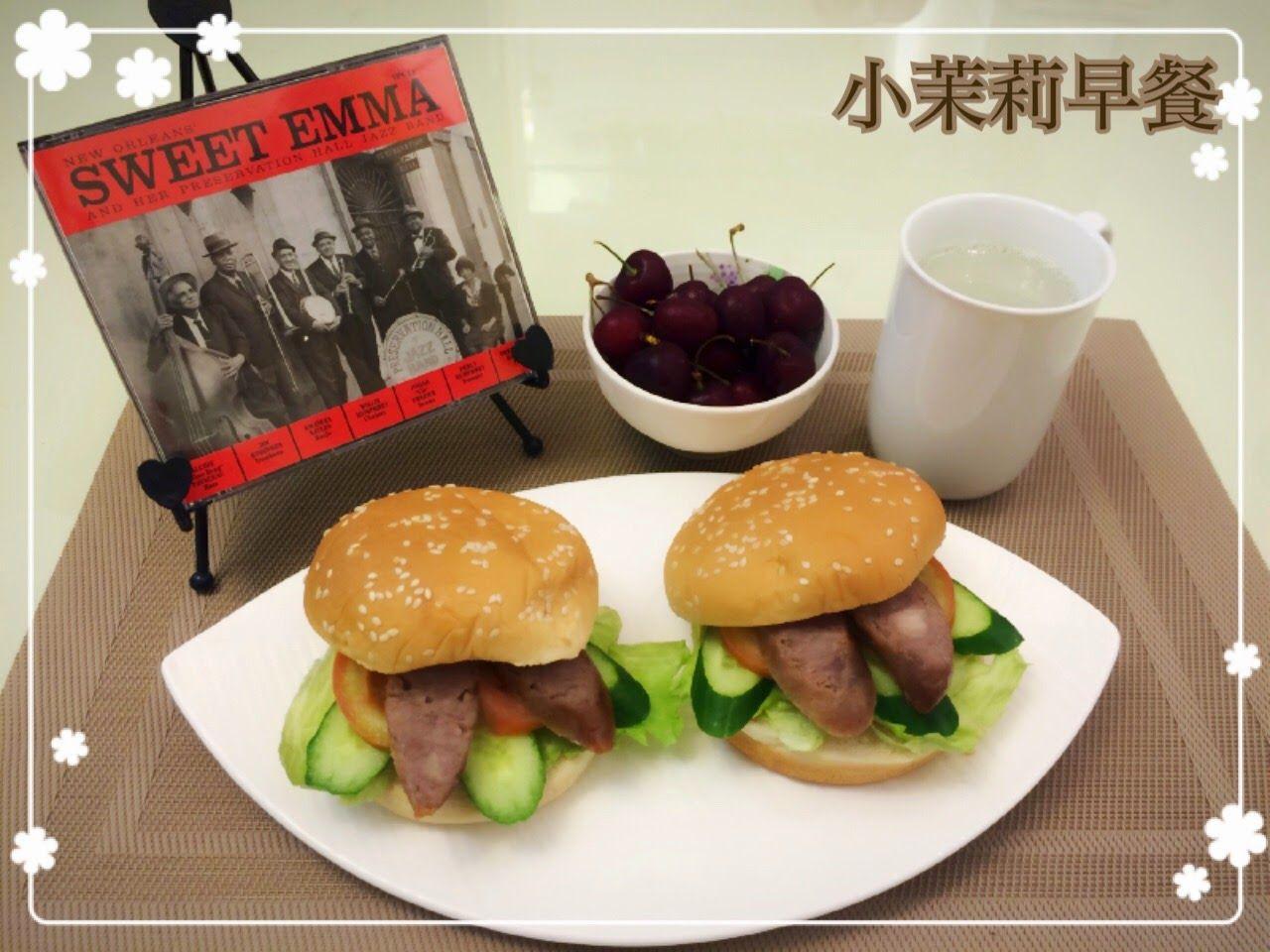 2014.12.29 台式香腸漢堡包、我愛你學田黑豆豆漿、櫻桃,佐Preservation Hall!