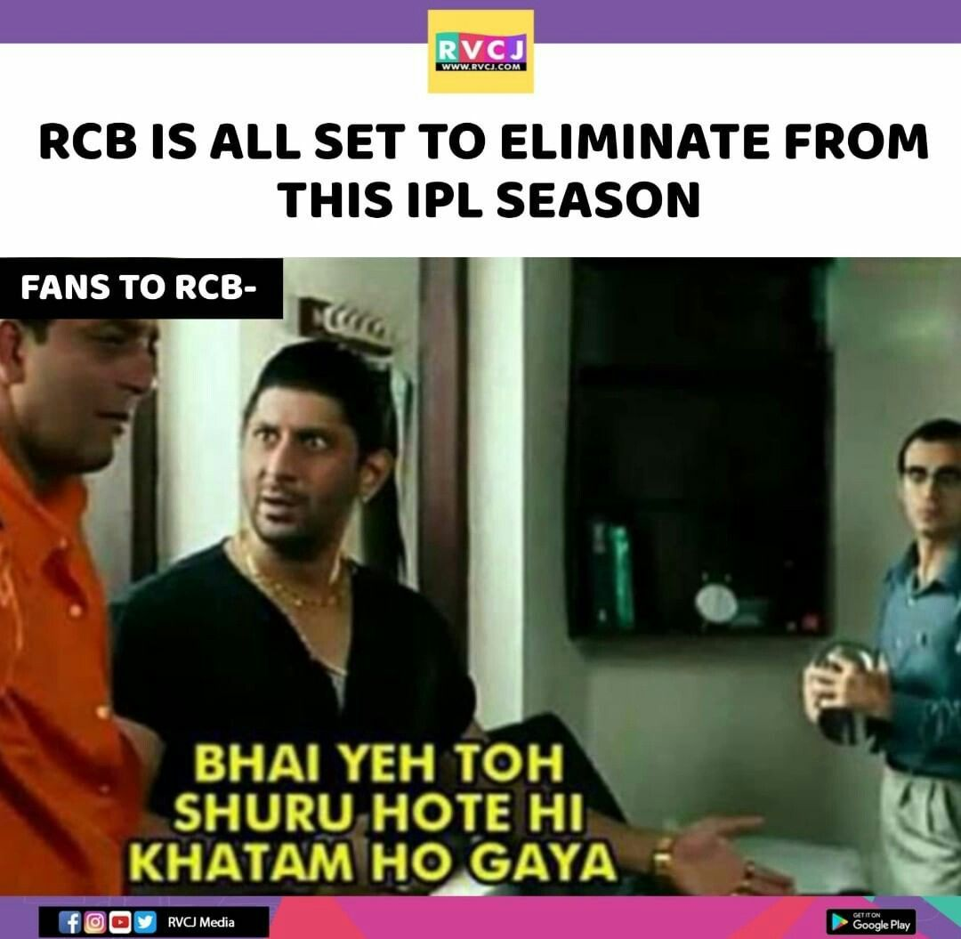 Pin by __Eclipse__ on IPL Funny quotes, Cricket sport, Ipl